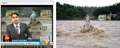 Shiva statue in front of Parmarth Niketan – during the current floods...
