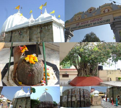 bharat mandir rishikesh