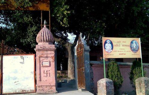 keshav ashram entrance